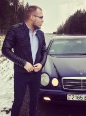 Kirill, 25, Republic of Lithuania, Kaunas