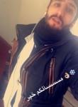 Akram, 27  , Valky