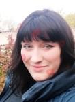 Polina, 29, Novokuznetsk
