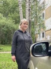 Olga, 50, Russia, Perm