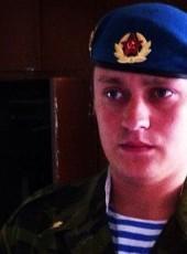 Egor, 28, Russia, Uray