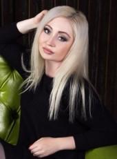 Алина, 25, Россия, Москва