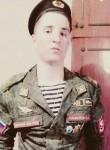 Evgeniy, 22, Tyumen