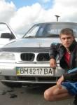Maksim, 24  , Yampol