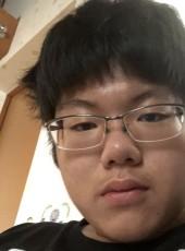 サンズ, 18, Japan, Seto