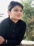 Arman Khan, 18  , Washington D.C.