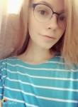 Наташа - Сосновый Бор