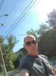 Армян, 34 года, Нижний Новгород