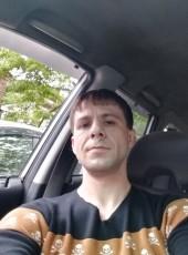 Sergey, 32, Russia, Trudovoye
