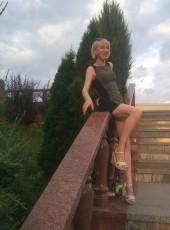 Alina, 30, Ukraine, Artemivsk (Donetsk)