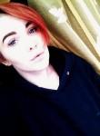 Alisa, 24, Yekaterinburg