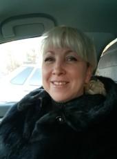 Irina, 45, Russia, Omsk