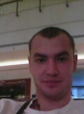 Oleksandr, 26, Ukraine, Bila Tserkva
