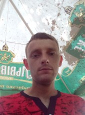 Andrey, 33, Ukraine, Hulyaypole