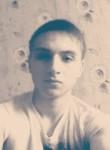 Ihor, 23, Chernihiv