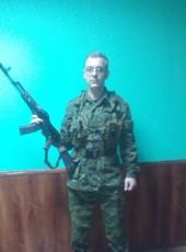 ruslan, 44, Ukraine, Budyenovka