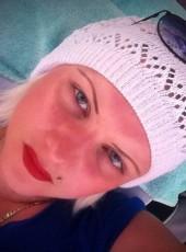 Александра, 33, Russia, Elektrostal