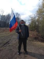Viktor, 32, Russia, Svobodnyy
