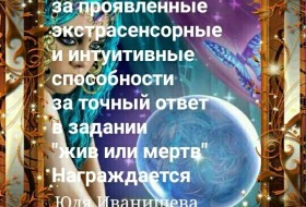 Yulya, 35 - Miscellaneous
