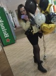 Aleksandra, 23, Yekaterinburg