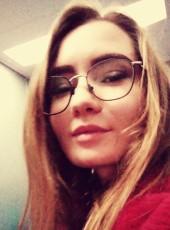 Anya, 19, Ukraine, Khmelnitskiy