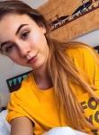 Маша, 19 лет, Ростов-на-Дону
