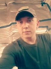Vladislav, 22, Ukraine, Cherkasy