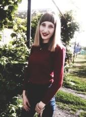 Anzhela, 23, Russia, Shchigry