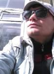 Sanyek, 29, Cheremkhovo