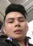 贤, 24, Thanh Pho Hai Duong