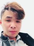 SupermeXxy, 29  , Zhongxing
