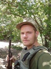 Влад, 21, Україна, Біла Церква