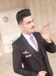 ⚜ Hussein Alugili⚜, 22, Al Basrah