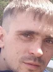 Pavel, 31, Russia, Ulan-Ude