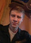 Даниил, 22 года, Норильск