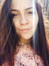 Ирина, 20, Россия, Уфа