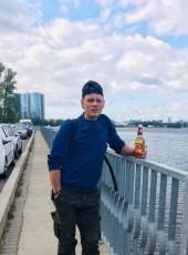 Leonid, 22, Russia, Saint Petersburg
