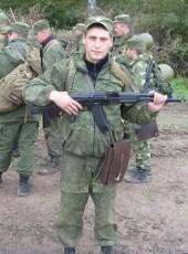 Nikolay, 35, Russia, Syktyvkar