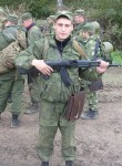 Nikolay, 33  , Ust-Tsilma