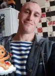 Andrei, 29, Mazyr
