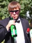 Artur, 30, Nizhniy Novgorod