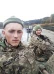 Dmitriy, 19, Kiev