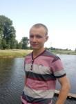 Александр , 23 года, Кременчук