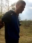 Pawel - Рязань