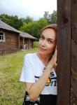 ARINA, 48, Moscow