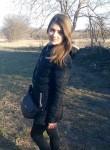 Anastasia, 21 год, Вінниця