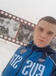 Zheka, 21, Kasimov