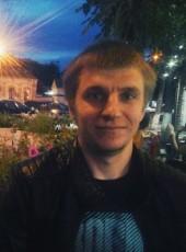 Dmitriy, 25, Russia, Yessentuki