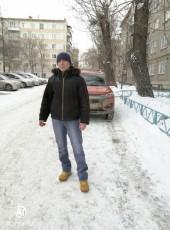 Sergey, 39, Russia, Chelyabinsk