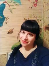 Elena, 43, Russia, Krasnodar